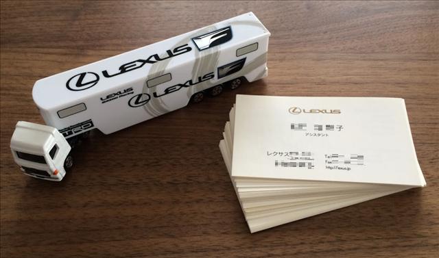 レクサス,LEXUSトラックとレクサスレディの名刺の画像