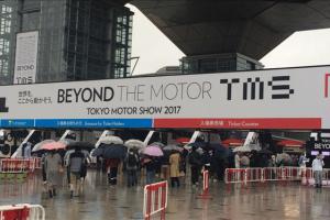 レクサス,LEXUS,東京モーターショーの看板の画像