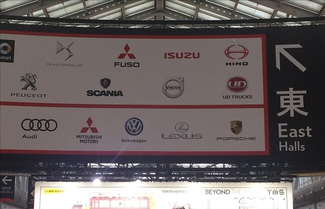 レクサス,LEXUS,東京モーターショーの会場案内の画像