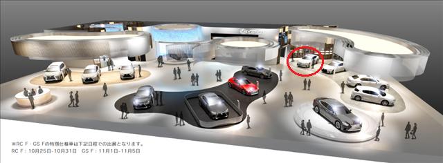 東京モーターショー2017,レクサスブースの配置図の画像