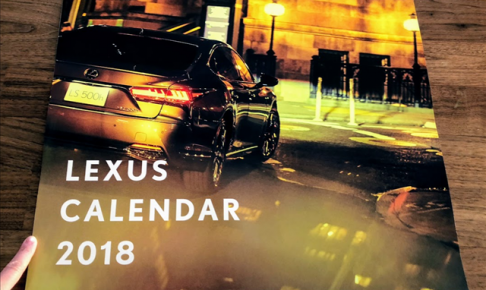 レクサスカレンダー2018表紙のLS500hの画像