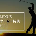 ゴルフをする男性のシルエット画像