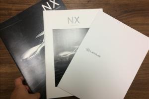 レクサス,LEXUS,NXのカタログと見積もりの写真