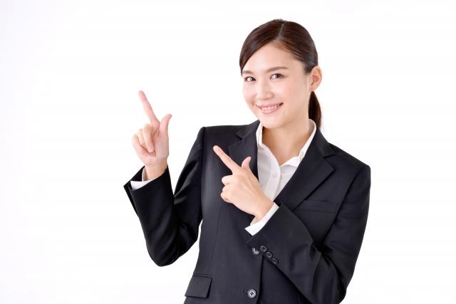 レクサス,LEXUS,指差しする女性の画像