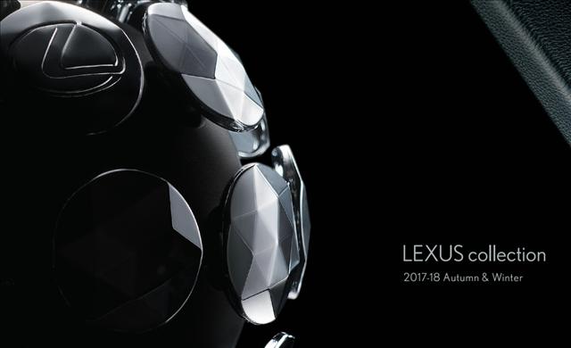 LEXUS,レクサスコレクションのカタログ画像