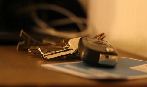 スマートキーや鍵の画像