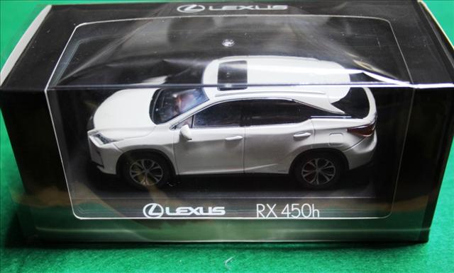 レクサスRX450hのミニカー画像