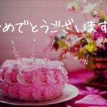 お花のケーキ画像