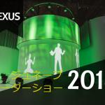 ジュネーブモーターショー2018レクサスブースの画像