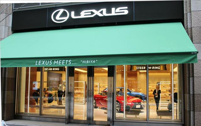 レクサスミーツのレクサスLCとレクサスNXの画像
