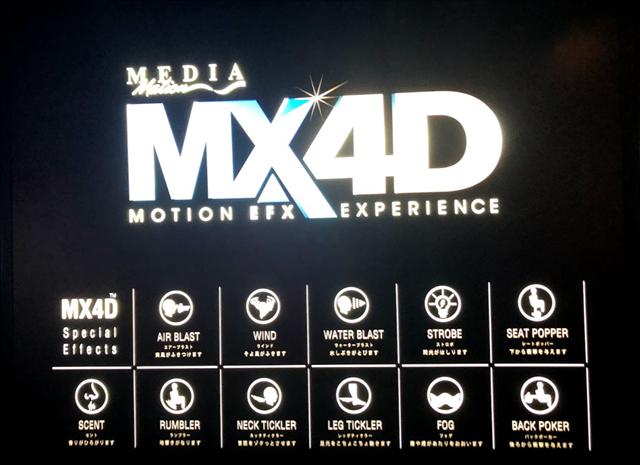 mx4dの看板画像