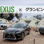 レクサス3SUVとグランピングの画像